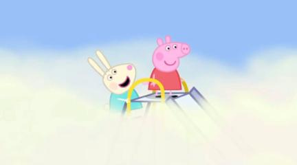 大连话小猪佩奇第18集 大雾天