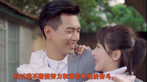 《亲爱的,热爱的》韩商言第一视角讲述:与佟年的浪漫爱情简史《亲爱的,热爱的》韩商言第一视角讲述:与佟年的浪漫爱情简史