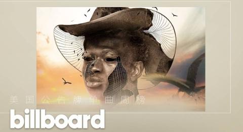 【中英字幕】美国Billboard公告牌单曲榜.TOP50.第24期