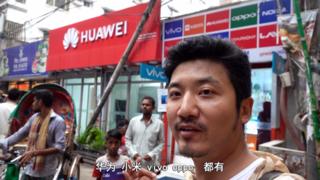 中国手机在孟加拉很受欢迎?