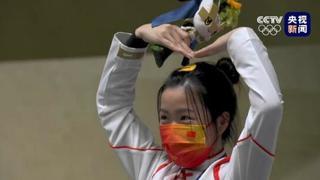 首金!中国奥运军团开门红,杨倩在领奖台上比心