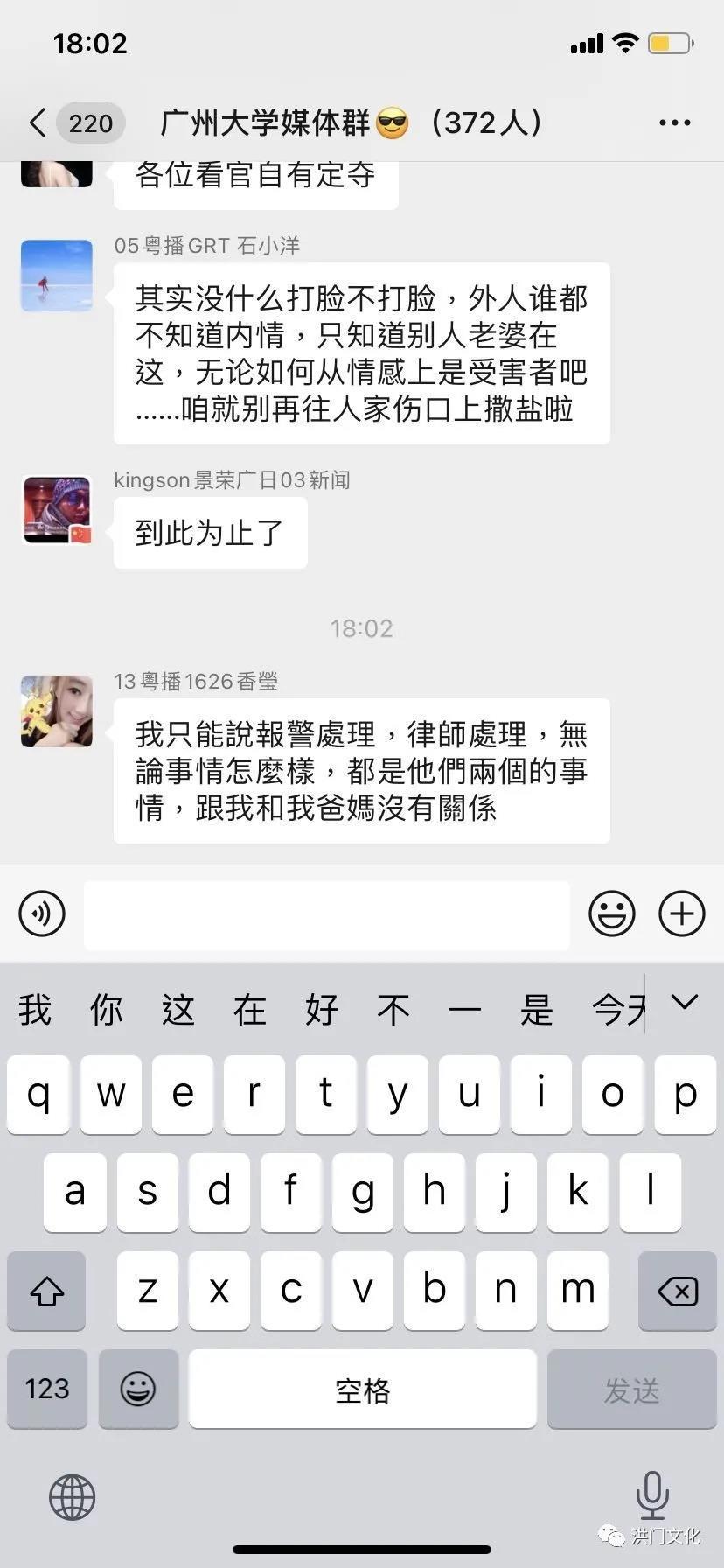 """抖音""""说车女司机""""黄颖芝15万劳力士被出轨对象给偷了 liuliushe.net六六社 第32张"""