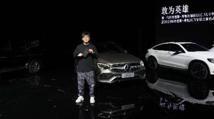 新款奔驰GLC L上市,售价39.28-58.78万元