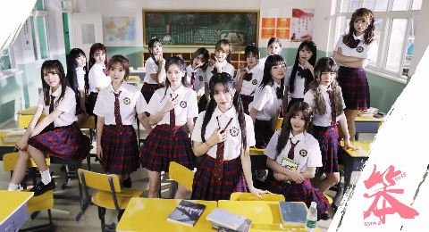 SNH48 GROUP第五届年度金曲大赏年度金曲队歌《笨》