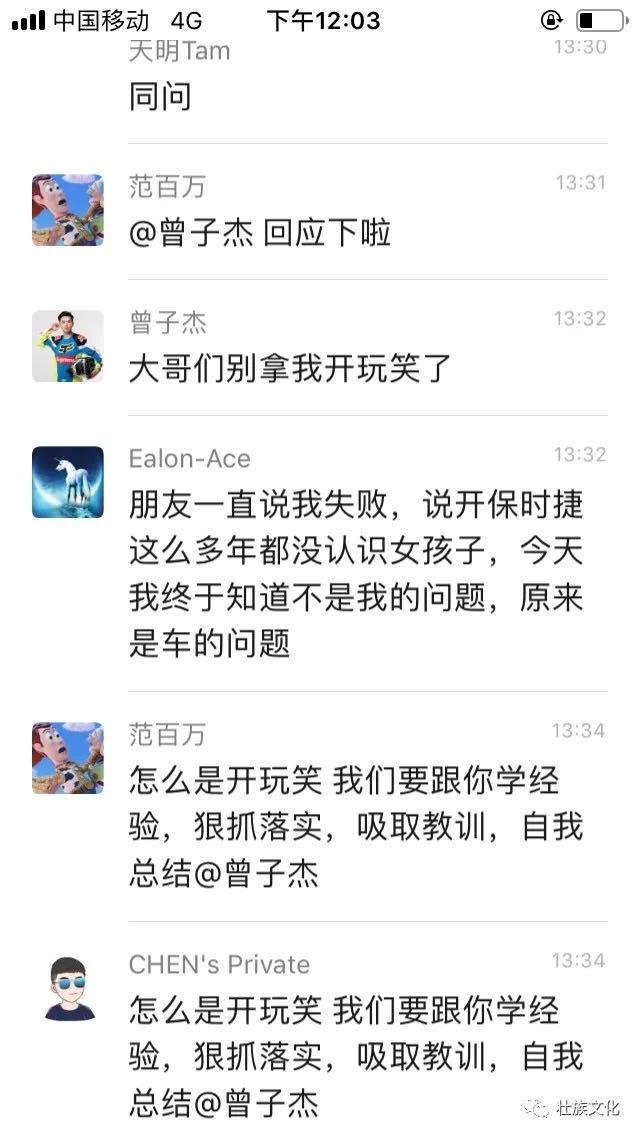 """抖音""""说车女司机""""黄颖芝15万劳力士被出轨对象给偷了 liuliushe.net六六社 第12张"""