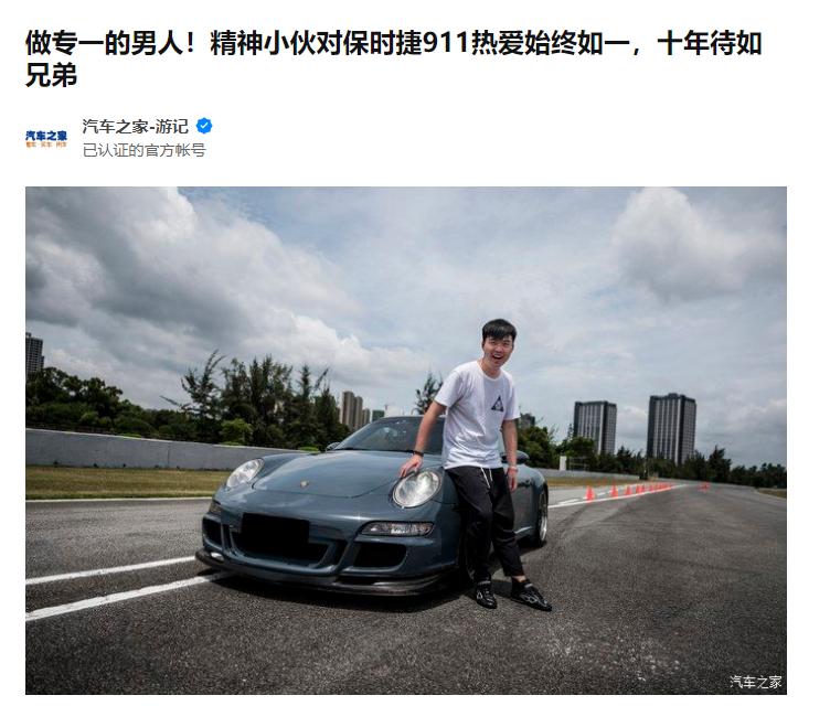"""抖音""""说车女司机""""黄颖芝15万劳力士被出轨对象给偷了 liuliushe.net六六社 第6张"""
