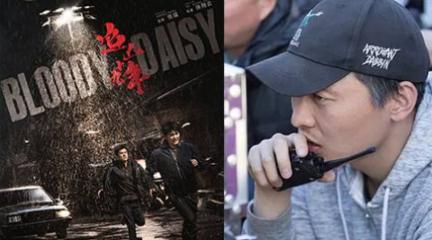徐翔云导演《追凶十九年》大发11选5新闻发布会大发11选5视频