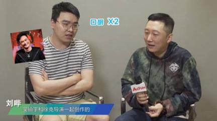 刘哔在FIRST随访—导演张波篇,最后有彩蛋!