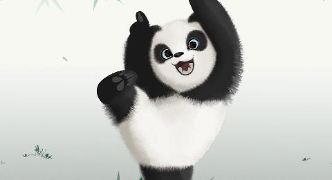 《我從中國來之熊貓泰山》在京啟動 匠心打造中國首部大熊貓電影