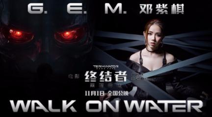 终结者:黑暗命运中国区主题曲