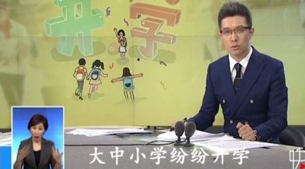 朱广权rap,手语翻译太难