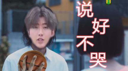 【蔡徐坤x乔碧萝】蔡碧组合新曲MV《说好不哭》(剧情向,全程泪目)