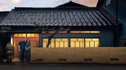 日本80后夫妻的分散型酒店