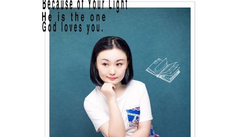 王令怡 - Because of Your Light 亲爱的热爱的版Part1
