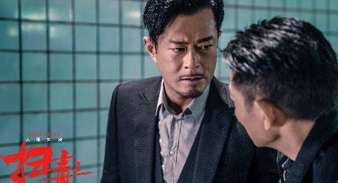邱礼涛《扫毒2》正式预告,古天乐、刘德华兄弟反目!