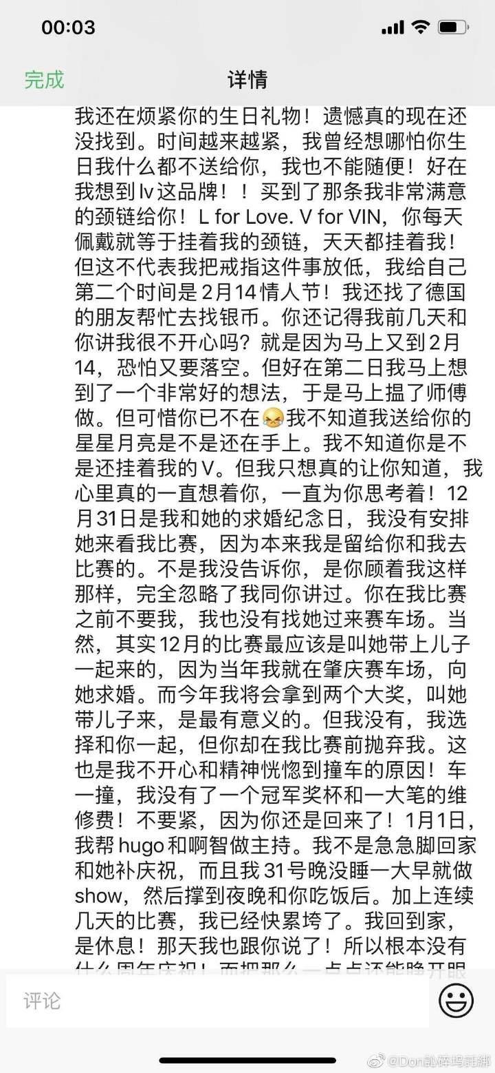 """抖音""""说车女司机""""黄颖芝15万劳力士被出轨对象给偷了 liuliushe.net六六社 第9张"""