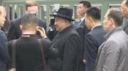 金正恩抵达俄罗斯受热烈欢迎