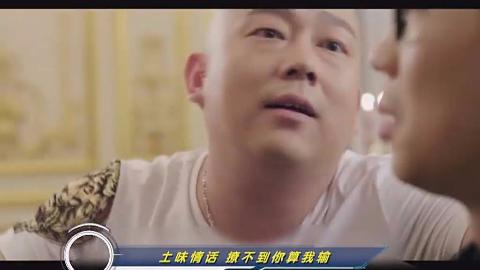 """何炅在节目中用""""土味情话""""狂撩王嘉尔,看王嘉尔的表情,笑喷了Part1"""
