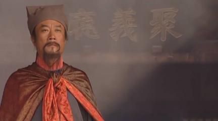 從宋江的視角看水滸傳