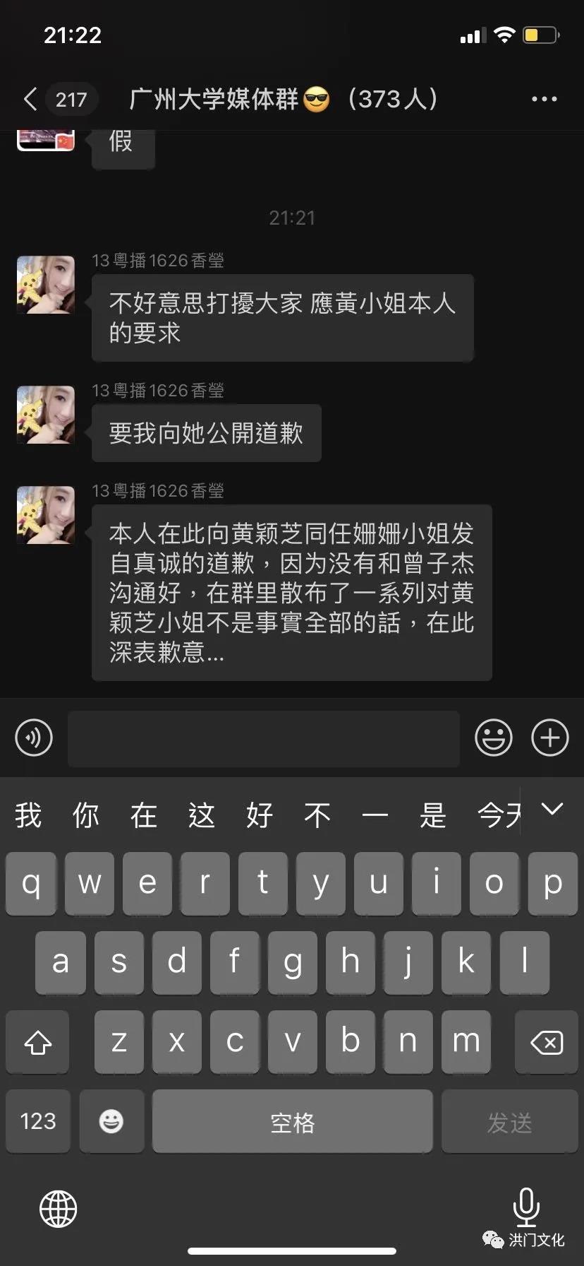 """抖音""""说车女司机""""黄颖芝15万劳力士被出轨对象给偷了 liuliushe.net六六社 第34张"""