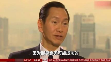 陈智思阐述香港政府核心观点