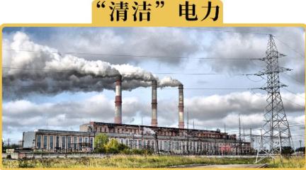 电动车和汽油车,哪个对环境破坏更大
