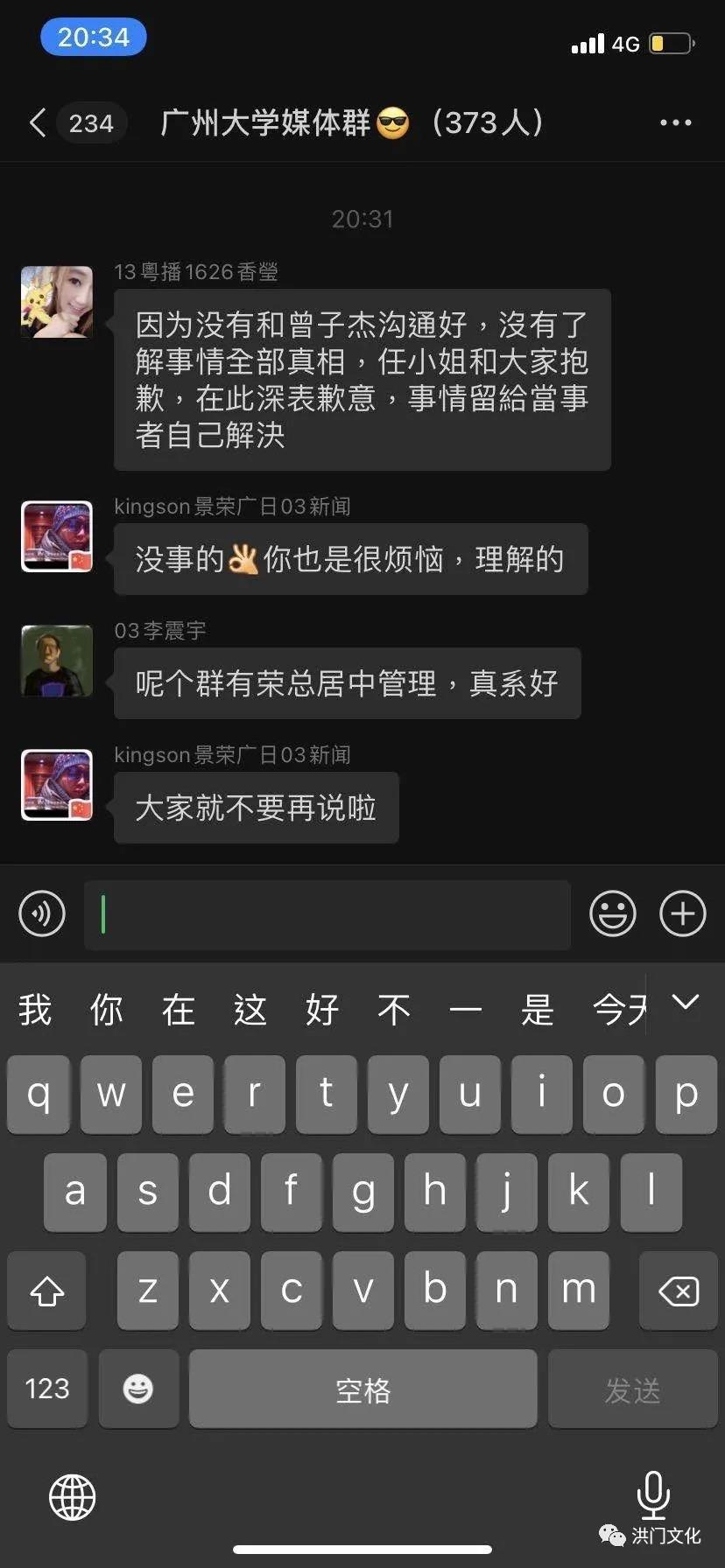 """抖音""""说车女司机""""黄颖芝15万劳力士被出轨对象给偷了 liuliushe.net六六社 第33张"""