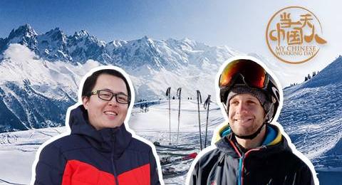 【当一天中国人】冬奥会赛事场地大公开!英国滑雪教练带你抢先体验崇礼滑雪场