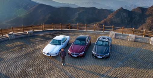 跨越30年的先锋之美——BMW 8系