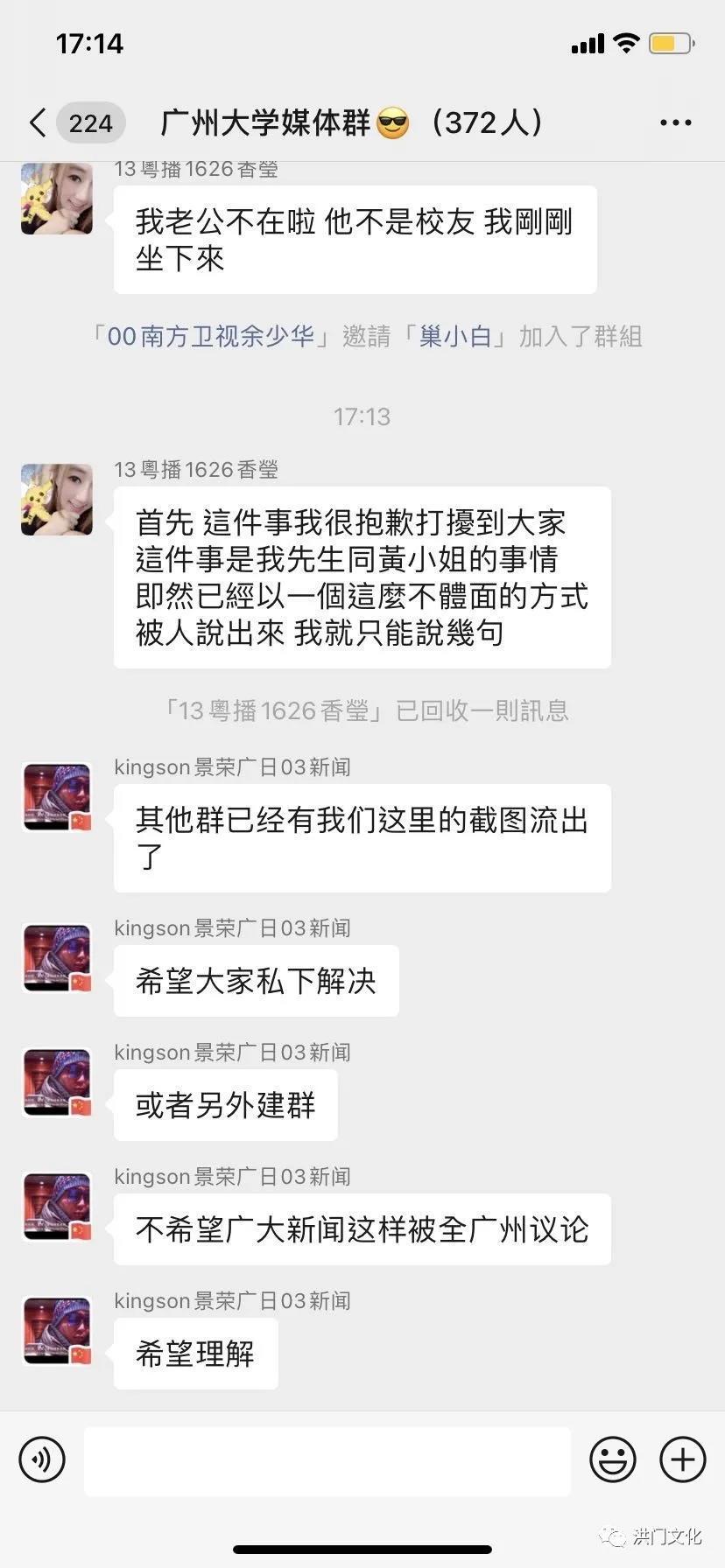 """抖音""""说车女司机""""黄颖芝15万劳力士被出轨对象给偷了 liuliushe.net六六社 第20张"""
