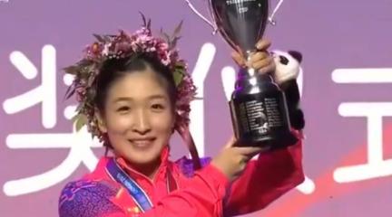 刘诗雯第五次世界杯女单冠军