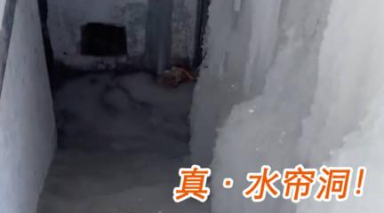 """北方楼房漏水后秒变""""冰帘洞"""""""