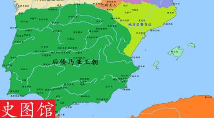 【史图馆】收复失地运动(二)
