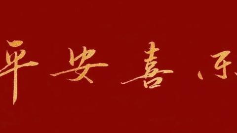 【情歌王2.0 | 张震&倪妮】心情如过山车般12分钟回顾宸汐缘全剧精华情歌王2.0