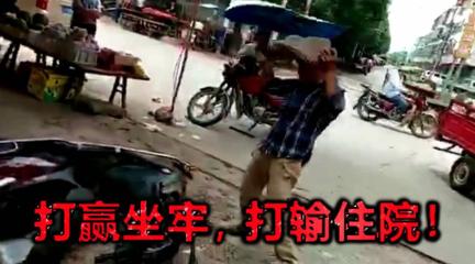 中国路怒合集2019(七)