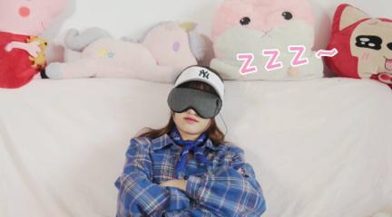 治失眠?消眼圈?热敷眼罩有没那么厉害?