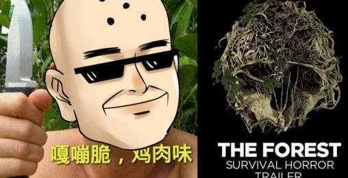 【荒野求生之四个野人】预告片