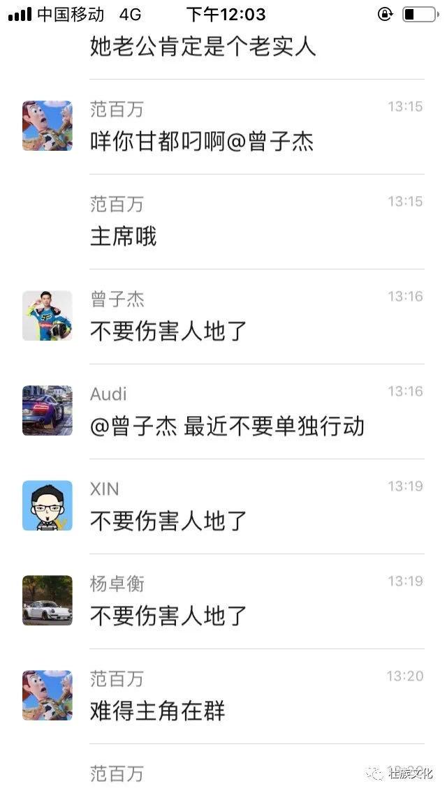 """抖音""""说车女司机""""黄颖芝15万劳力士被出轨对象给偷了 liuliushe.net六六社 第16张"""