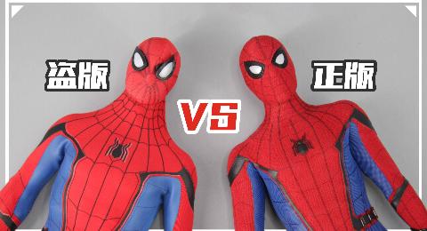 300元盗版蜘蛛侠和1000多元正版HotToys有多大区别