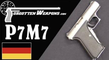 遗忘武器 传说的.45版HK P7