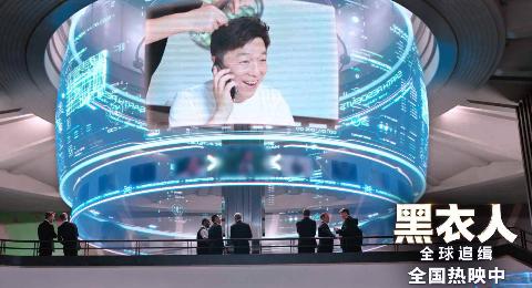 《黑衣人:全球追缉》曝中国独家片段 黄渤意外出镜