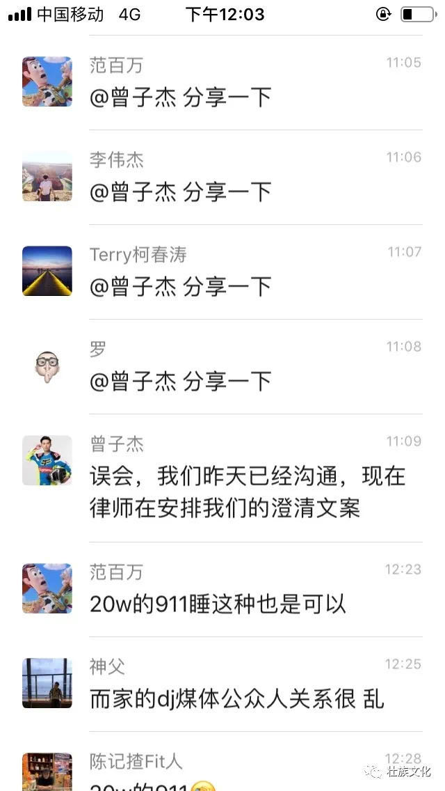 """抖音""""说车女司机""""黄颖芝15万劳力士被出轨对象给偷了 liuliushe.net六六社 第11张"""