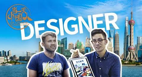 【当一天中国人】免费送海报啦!印度设计师和支付宝一起为上海小商贩设计公益海报