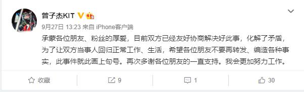 """抖音""""说车女司机""""黄颖芝15万劳力士被出轨对象给偷了 liuliushe.net六六社 第7张"""