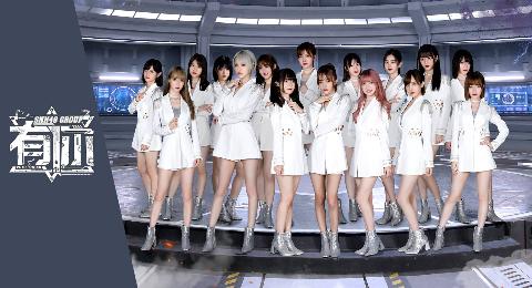 SNH48 第六屆總決選TOP48匯報MV《有你》