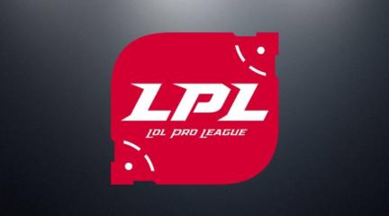 快速看完LPL夏季赛W3D1