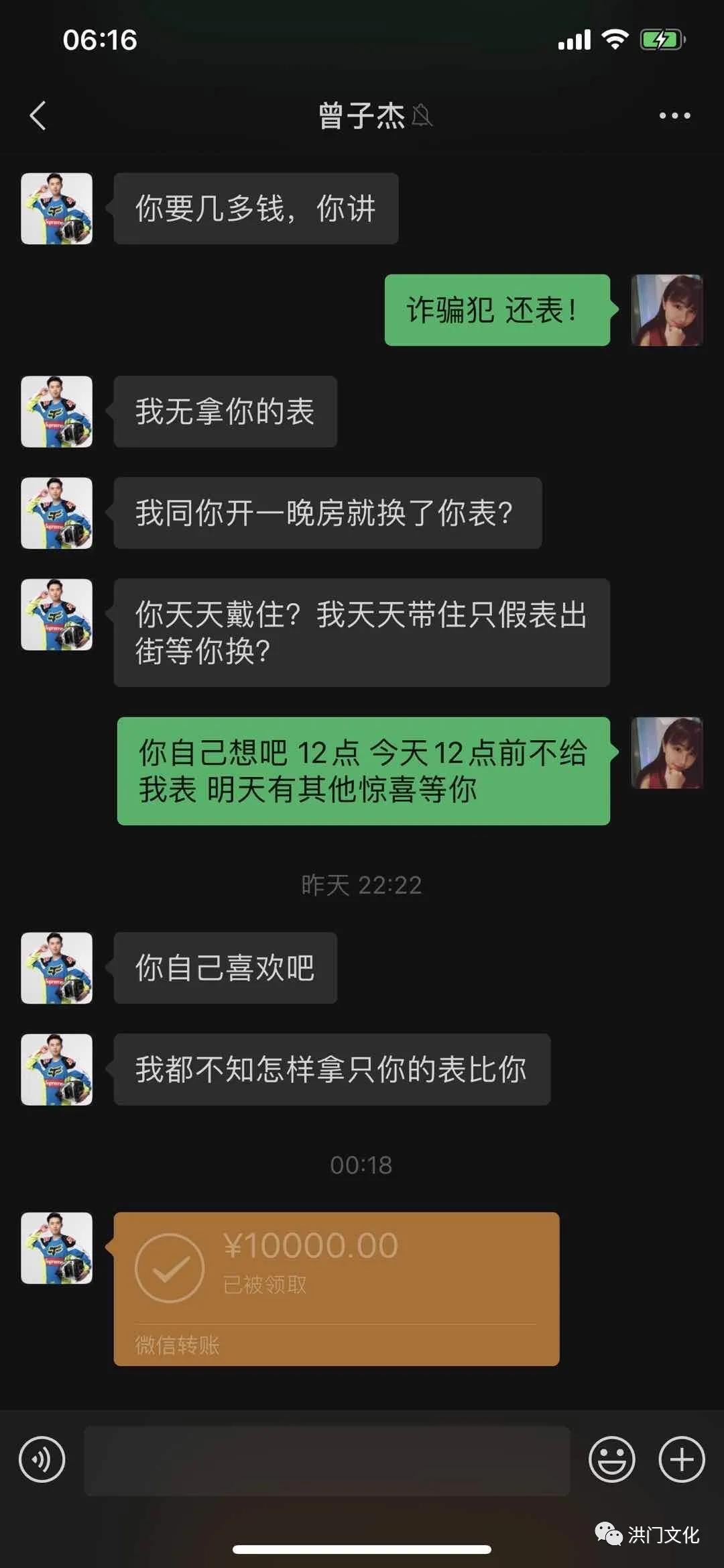 """抖音""""说车女司机""""黄颖芝15万劳力士被出轨对象给偷了 liuliushe.net六六社 第27张"""