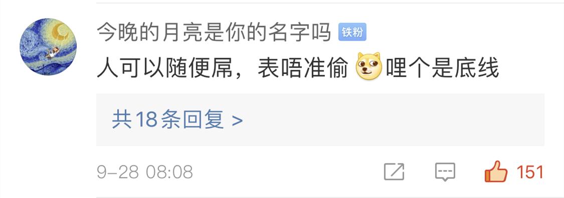"""抖音""""说车女司机""""黄颖芝15万劳力士被出轨对象给偷了 liuliushe.net六六社 第5张"""