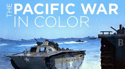 全彩太平洋战争6 火攻天降