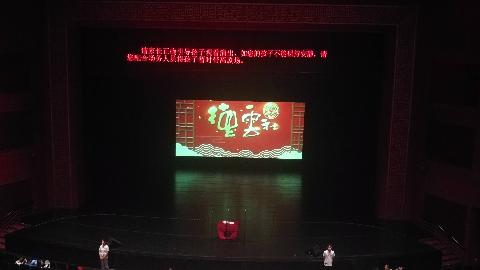 190722武汉三宝返场Part1